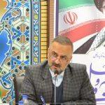 پیام تبریک مدیرعامل شرکت حفاری شمال به مناسبت گرامیداشت حماسه ۹ دی ماه