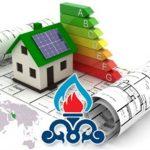 مصرف سرانه انرژی در ایران ۱/۵ برابر بالاتر از میانگین جهانی است