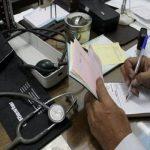 نرخ ویزیت در مطب ها