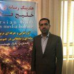 اعلام نارضایتی علی گلمرادی از مدیران غیربومی پتروشیمی