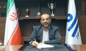 علی خنیفر