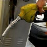 کمیسیون تلفیق با هیچکدام از پیشنهادها در زمینه قیمت بنزین موافقت نکرده است