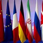 عبور ذخایر اورانیوم ایران از مرز تعیینی در برجام، پیامی برای نشست کمیسیون مشترک