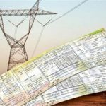 کدام شهرها بیشترین و کمترین مشارکت را برای حذف قبوض کاغذی برق داشتند؟