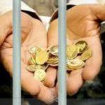 آیا زندان برای مهریه حذف میشود؟