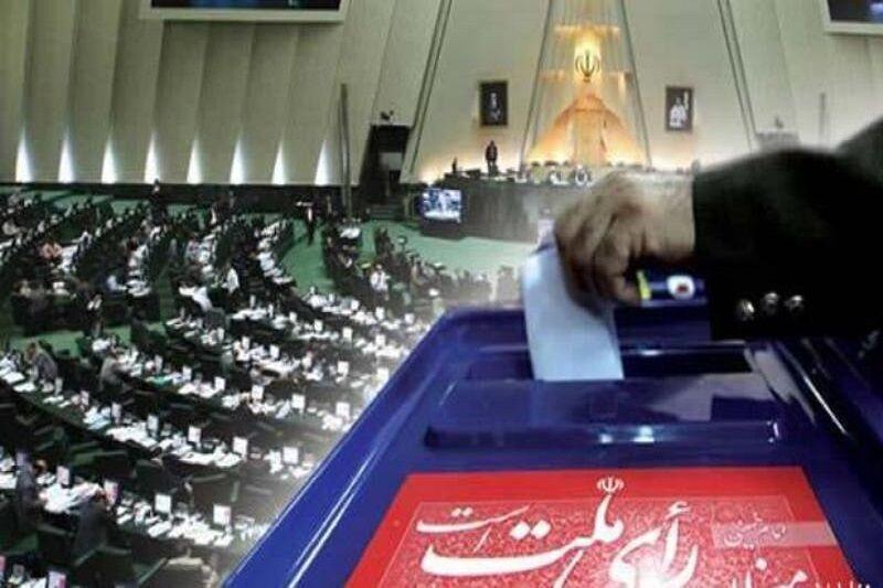 تایید صلاحیت ۷۷ درصد داوطلبان مجلس در هیئتهای اجرایی انتخابات خوزستان