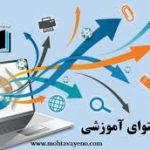 آماده سازی شبکه رشد برای ورود به سال تحصیلی/بارگذاری ۲۰۰۰ محتوای جدید
