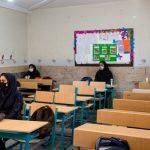 مدیرکل آموزش و پرورش استان عنوان کرد:وجود مواردی از ابتلای دانشآموزان و معلمان به کرونا در خوزستان