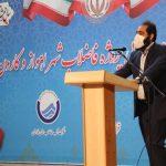 مدیرعامل آبفا خوزستان مطرح کرد:جزئیات طرح جامع فاضلاب اهواز و کارون/ مجوز تخصیص ۵۰ میلیون یورو از صندوق توسعه ملی صادر شد