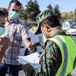رئیس پلیس راه خوزستان عنوان کرد:جریمهی کرونایی حدود یکهزار خودرو در جاده های خوزستان